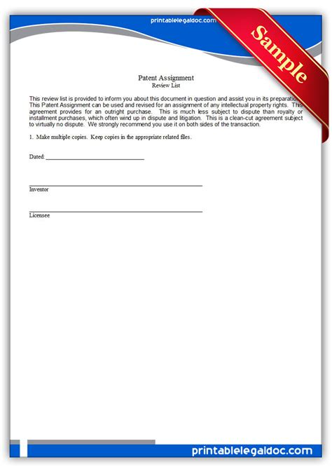 printable patent license form generic