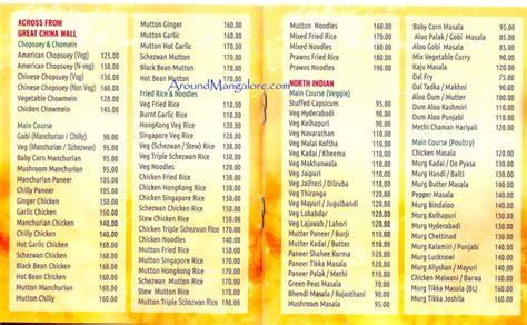 what is multi cuisine restaurant kairali adukkala bendoorwell around mangalore info