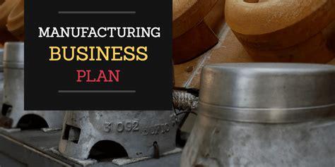 manufacturing business plan