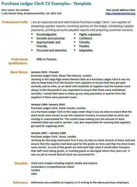 sales clerk resume purchase ledger clerk cv example uk job vacancies