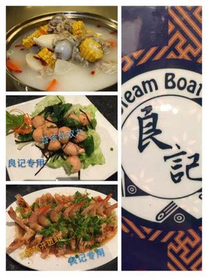 Steamboat Adelaide by Ming S Steamboat In Adelaide Sa Restaurants Truelocal
