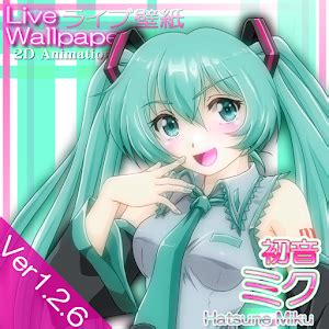 2d Live Anime Wallpaper Android - miku 2d anime livewallpaper android apps on play