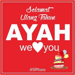 website pendidikan indonesia  lengkap kumpulan ucapan selamat ulang   sahabat