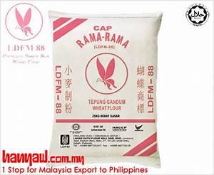 Butterfly Brand Steam Bun Wheat Flour   Hanyaw Malaysia