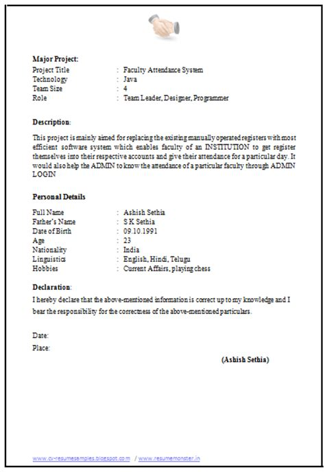 cv  resume samples    cv
