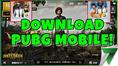 How To Download & Play Pubg Mobile Chinese Version!