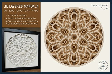 First let's check out our members only design. 3D layered MANDALA svg   stacked paper   laser cut wood art