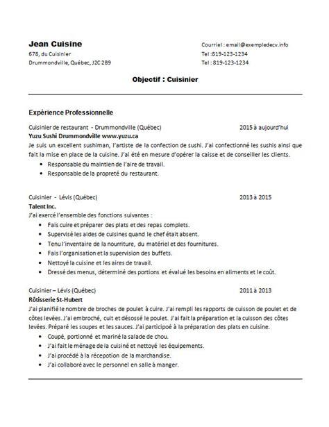 Cv De Travail Exemple by Exemple De Cv D Une Cuisini 232 Re Ou D Un Cuisinier Exemple