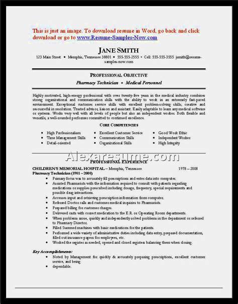 Entry Level Pharmacy Technician Resume No Experience by Entry Level Pharmacy Technician Resume Resume Template