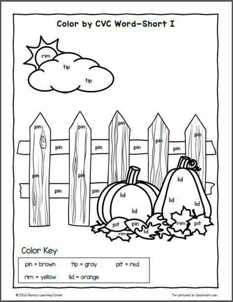 fall color  cvc word worksheets mamas learning corner