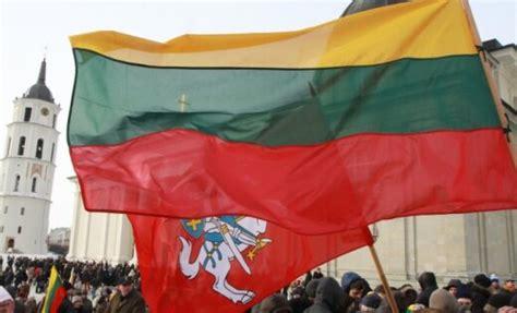 Lietuvā pabeigta VDK aģentu sarakstu publiskošana ...