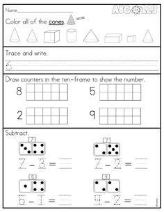 kindergarten review images kindergarten