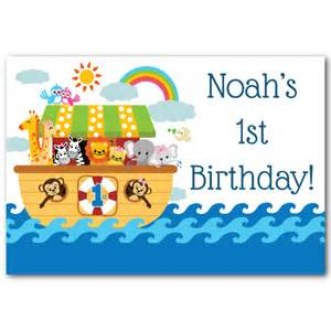 noahs ark baby shower noah 39 s ark 1st birthday personalized party poster at
