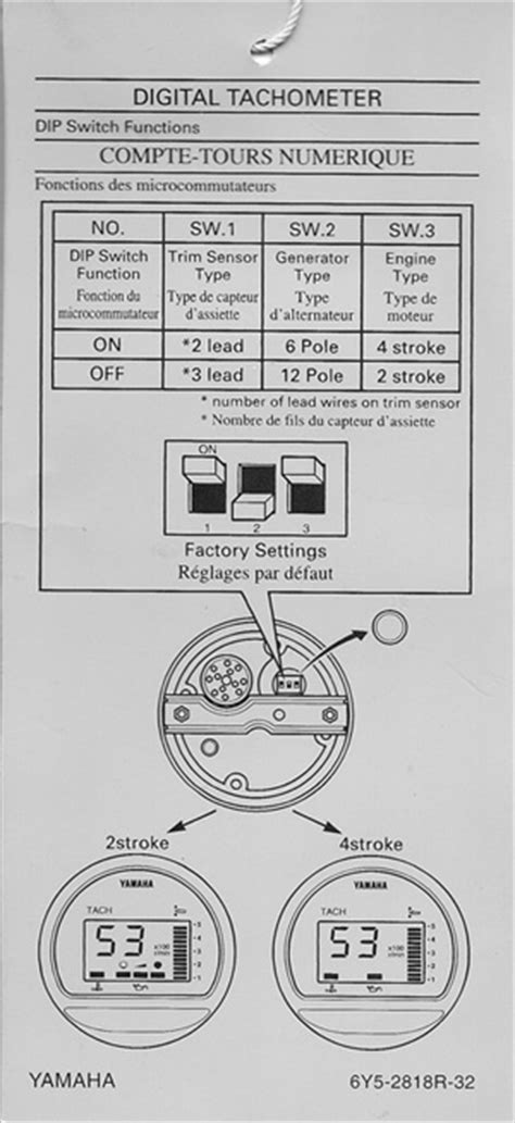 Yamaha Digital Tach Illumination Possible Page
