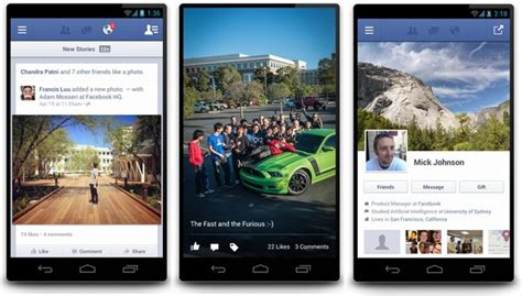 Facebook、公式Androidアプリをアップデート 非HTML5で高速化 - ITmedia Mobile