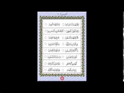 iqra book  page  youtube