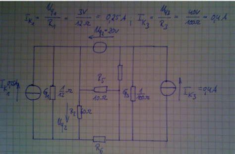 innenwiderstand spannungsquelle berechnen stromanpassung