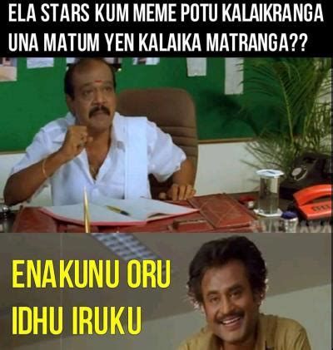 Latest Meme - tamil memes latest content page 24 jilljuck flipkart mudhalvan punch