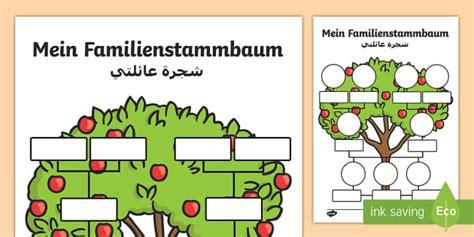 DeutschArabische Mein Familienstammbaum Arbeitsblätter