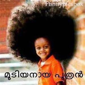 Malayalam FB Photo Baby Comments | Funny Pics Box