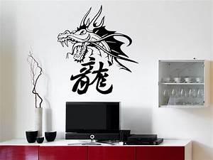 Drachen Schwarz Weiß : wandtattoo asiatischer drache mit schriftzeichen ~ Orissabook.com Haus und Dekorationen