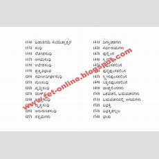 Question Papers Download Kannada Grammar Pdf