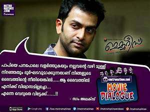 Malayalam Dialogues Love Failure | www.imgkid.com - The ...