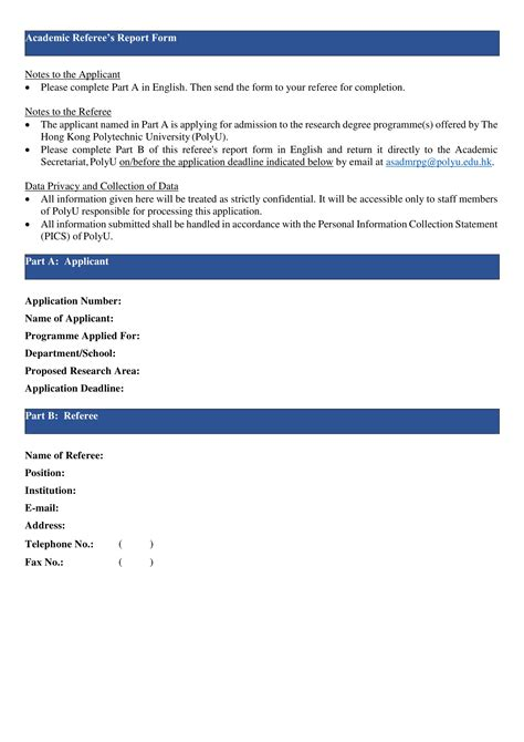 referee report forms