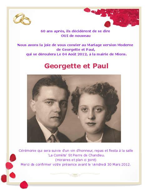 anniversaire de mariage 60 ans invitation invitation anniversaire 60 ans de mariage gosupsneek