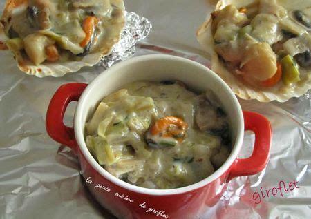 faire r馘uire en cuisine cassolette aux poireaux moules et st jacques la cuisine de giroflet