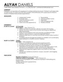 resume objective for part time retail best part time lot associates resume exle livecareer