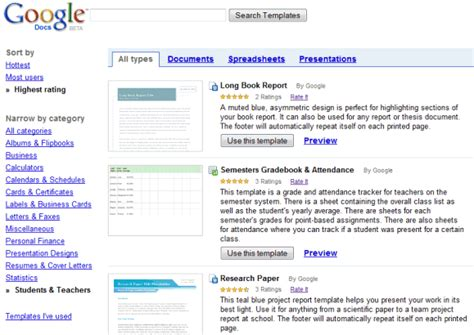 google docs template  commercewordpress