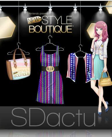 stardoll actu magasin cach 233 la nouvelle maison du style