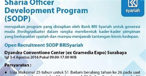 Kami merupakan anak perusahaan bumn dari pt. Loker Driver Bank Bri Surabaya : Lowongan Kerja Pegawai Bank BRI AGRO Bulan Juli 2020 ...