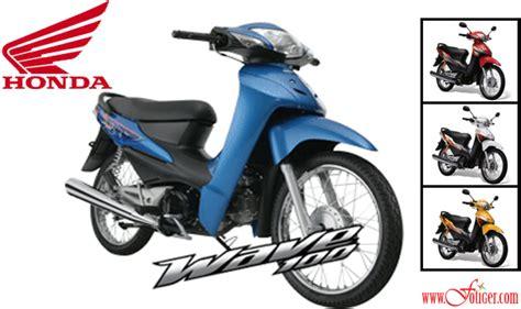 Tips Menjaga Motor 4 Lejang (ex5-wave-lc)