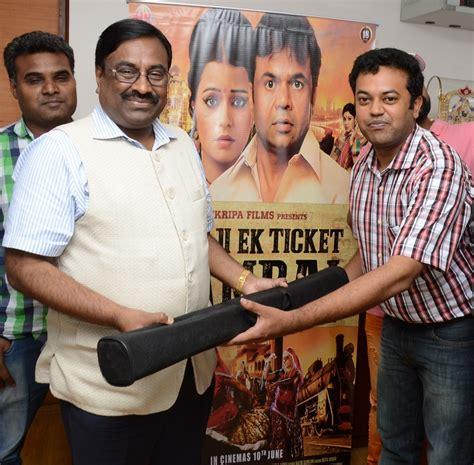 Babuji Ek Ticket Bambai Trailer Launch Photosimages