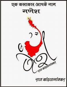 Ganesh Punjabi's Online Blog: Lord Ganesha Profile Picture ...