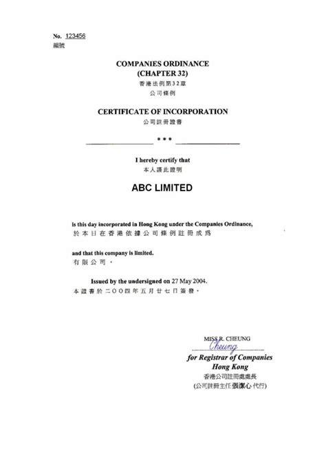 55 INFO CORPORATE RESOLUTION LETTER PDF DOCX PRINTABLE DOWNLOAD - * CorporateLetter