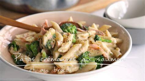 cuisine fut馥 saumon recette pate au brocoli 28 images p 226 tes au thon et au brocoli en casserole recette plaisirs laitiers p 226 tes au brocoli et crevettes