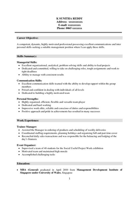 How To Write A Personal Skills In Resume by Personal Skills For Resume Resume Badak