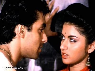 maine pyar kiya bollywood movies
