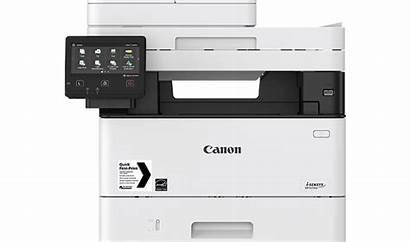 Canon Sensys Printers Fax та малого швидкість