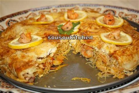 cuisine marocaine pastilla pastilla au poisson sousoukitchen