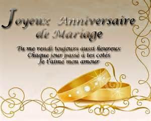 8 ans de mariage texte anniversaire 60 ans sms design bild