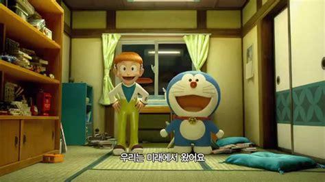 도라에몽:스탠바이미(Stand by Me Doraemon) YouTube