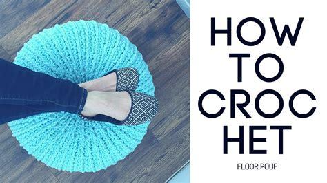Crochet  Floor Pouf Youtube