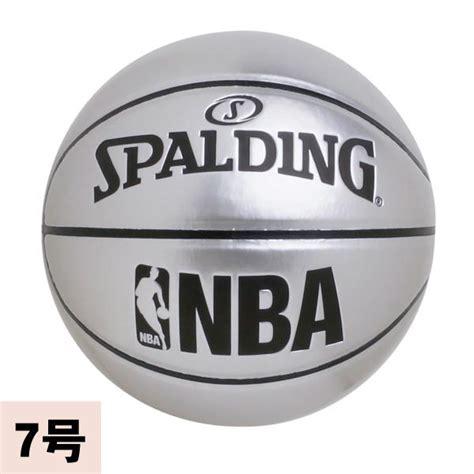 usa inport goods shop connect order nba basketball silver