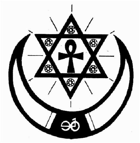 dr malachi  york nuwaubian symbols