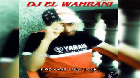 Ihab Amir Nta Li Bditi Dj El Wahrani Remix