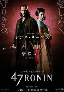 47 Ronin Movie Poster (#8 of 9) - IMP Awards